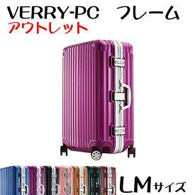 スーツケース LM サイズ 高級ポリカーボネート製 セミ大型 強化フレームタイプ ダブルキャスター ダイヤルロック フレーム スーツケース ハード キャリーケース 旅行用 トランク アウトレット 訳あり 激安 送料無料 あす楽対応