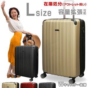 【在庫処分価格】 キャリーケース スーツケース Lサイズ 大型 無料受託手荷物OK 超軽量 拡張ファスナー 大容量 約100L 計8輪 TSAロック キャリーバッグ トランク スーツ ケース おしゃれ かわい