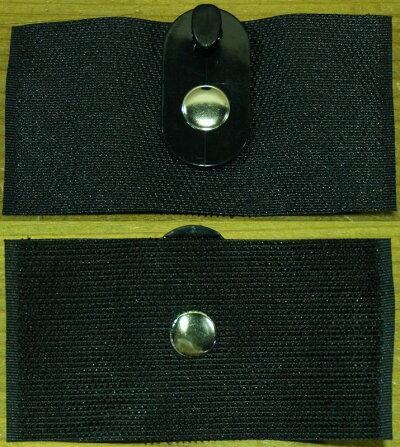 汎用ストッパーマジックテープ式(付属品)