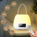 ナイトライト ベッドライト 授乳ライト led 卓上ライト インテリアライト 寝室用ルームライト タイマー フック付き 10…