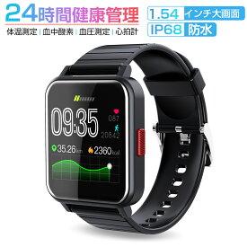 スマートウォッチ 体温測定 心電監視 血圧 血中酸素 睡眠検測 歩数計 カロリー消費 着信通知 アラーム IP68防水 男女兼用 iphone/android 日本語説明書