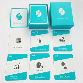 【エンゲージメントカードplus】コミュニケーションカード 価値観カード カードゲーム 心理的安全性 チームビルディング 自己分析 就職活動 マネジメント リーダー キャリア 自己肯定感 新人研修 社内研修 ワークショップ 1on1 コーチング