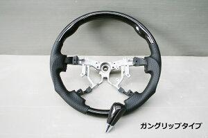 200系ハイエース4型ダークプライムマホガニーステアリングシフトノブSET