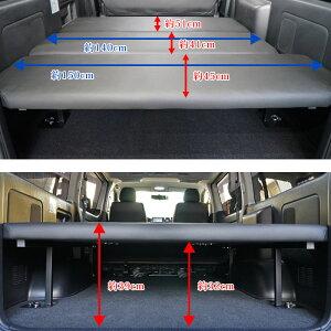 ハイエース200系S-GL標準ボディ専用設計リクライニングレザーベッドキット3分割初期型〜現行モデル対応