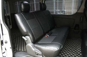 200系ハイエースS-GLパンチングレザーシートカバーブラック/レッド