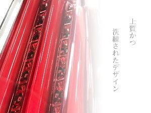 【TRISTAR'S】スズキエブリイワゴンDA64WシーケンシャルウインカーファイバーLEDテールランプ