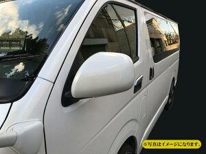 ハイエース200系S-GLタイプドアミラーカバー純正色塗装済