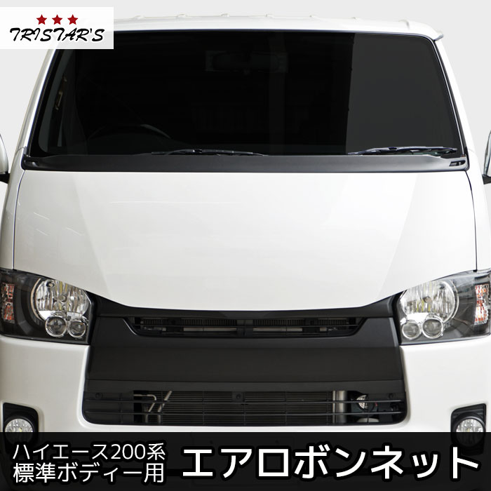 【TRISTAR'S】ハイエース 200系 標準用 エアロボンネット バットフェイス スチール製