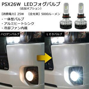 ハイエース200系4型LEDヘッドライトフェイスチェンジ7点KIT
