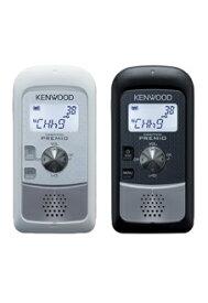 トランシーバー ケンウッド デミトスプレミオ UBZ-S20 ブラック ホワイト ( バッテリー・充電器セット )( 特定小電力トランシーバー インカム KENWOOD DEMITOSS PREMIO S20B S20B )