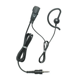 スタンダードホライゾン STANDARD HORIZON 八重洲無線 MH-381A4B 小型タイピンマイク(耳かけタイプ)