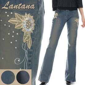 フレアラインジーンズ 刺繍デニム 大人ジーンズ 美脚 上品 シック ストレッチ素材 伸縮性抜群 トワトワ ランタナ刺繍ジーンズ