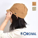 Orc rc7168col 1