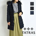 Tatras 4571 1