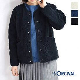 【19AW】ORCIVAL オーシバル ポーラテックボアノーカラーカーディガン RC-9194 【送料無料】【ブラック/ネイビー/ホワイト】