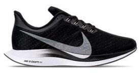 ナイキ メンズ ズームペガサスターボ Nike Zoom Pegasus 35 Turbo ランニングシューズ Black/Vast Grey/Oil Grey