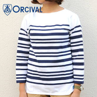 Orcival Russell French sailor shirt ( 6803 ) 30 Sierra