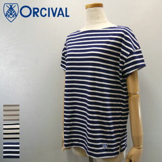 Orcival boat neck S/S T-shirt Lady's