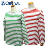 Orcival【オーチバル】ボーダーボートネックバスクシャツ(メンズ・レディース)【B211】【楽ギフ_包装】【楽ギフ_メッセ入力】