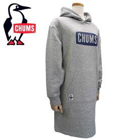 CHUMS【チャムス】CHUMS Logo Parka Dress/チャムスロゴパーカードレス(ワンピース) Lady's【CH18-1115】【楽ギフ_包装】【楽ギフ_メッセ入力】