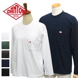 DANTON【ダントン】長袖クルーネック ポケットTシャツ (メンズ・レディース)【JD-9077】【楽ギフ_包装】【楽ギフ_メッセ入力】