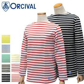 【20%OFF】 Orcival【オーチバル】ボーダー バスクシャツ (メンズ・レディース)【B211】【楽ギフ_包装】【楽ギフ_メッセ入力】