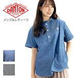DANTON【ダントン】丸襟シャンブレープルオーバーS/Sシャツ(メンズ・レディース)【JD-3565COC/JD-3569COC】【楽ギフ_包装】【楽ギフ_メッセ入力】