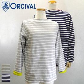 Orcival【オーチバル】フリースライニング バスクシャツ (メンズ・レディース)【RC-9104】【楽ギフ_包装】【楽ギフ_メッセ入力】