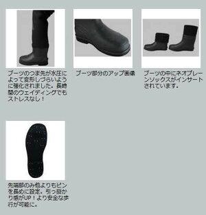 【送料無料】オレンジブルーMZXネオプレーンウェイダー【MZXBF-015】