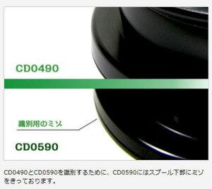 アベイルABUカーディナル3シリーズ用浅溝スプール【CD0490R】