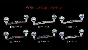 【送料無料】リブレ(メガテック)ベイト用カスタムハンドルCRANK120(クランク120)