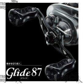 【ご予約】【送料無料】リブレ(メガテック)ベイト用 カスタムハンドルGlide 87(グライド 87)【センターナット付】