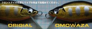 シンドラーBENKEIORIGIAL〜弁慶〜【50mm/シンキング】