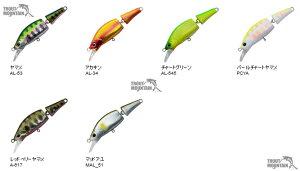 アングラーズリパブリックベアトリス45S【BT-45S】【45mm/2.9g】(カラーパート2)