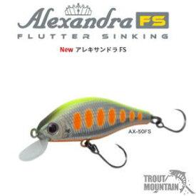 【即納】パームスNEWアレキサンドラ AX-50FS【50mm/3.2g】フラッターシンキング【FLUTTER SINKING】