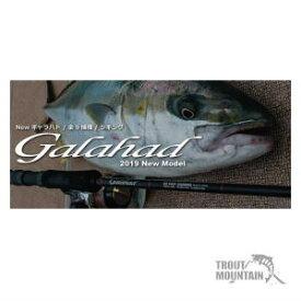 【即納】【送料無料】YAMAGA Blanks(ヤマガブランクス)Galahad (ギャラハド)【634S】【スピニングモデル】
