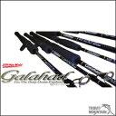 【送料無料】YAMAGA Blanks(ヤマガブランクス)Galahad(ギャラハド)【ギャラハド622S】【スピニングモデル】