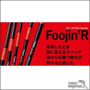 【送料無料】アピアFoojin'R ロックアンドストーム【110H】【スピニングモデル】