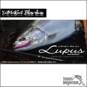 【送料無料】ヤマガブランクスルーパス(Lupus)86M【Lupus86 MonsterCherry 】【スピニングモデル】