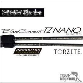【即納】【送料無料】YAMAGA Blanks(ヤマガブランクス)BlueCurrent 85/TZ NANO All-Range(ブルーカレント85/TZ NANOオール レンジ)】
