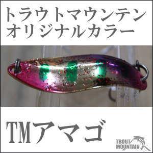 アングラーズシステムBUX(バックス)3.8g【TMアマゴ】【オリカラ】