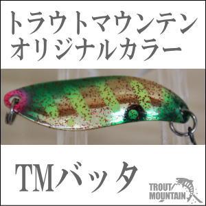 アングラーズシステムBUX(バックス)5.1g【TMバッタ】【トラウトマウンテン/オリカラ】