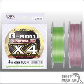 【即納】ヨツアミ/よつあみ/YGKG-soul X4 Upgrade PE【0.2号/4lb】【100m】(ジーソウルX4 アップグレードPE)