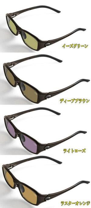 【送料無料】TIEMCO(ティムコ)サイトマスター/SightMaster【オプティモメタブラウン】【偏光サングラス】