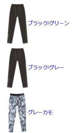 パズデザイン/Pazdesignラッシュガードタイツ5【SCR-015】