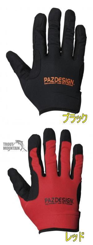 パズデザインアルティメットG-1S【PGA-025】