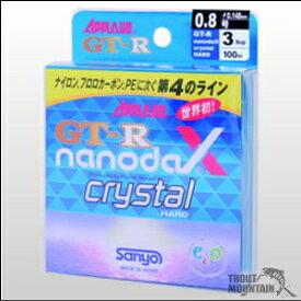 サンヨーナイロンGT-Rナノダックスクリスタルハード5〜10lb【300m】【メール便不可】
