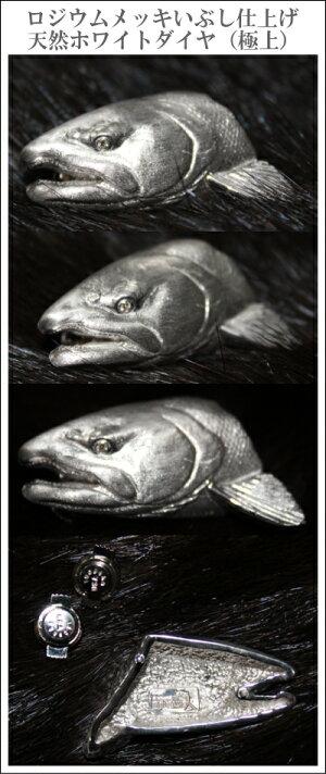 トラウトマウンテントラウトシルバーブローチ【ヤマメヘッド】【天然ホワイトダイヤ(極上)】