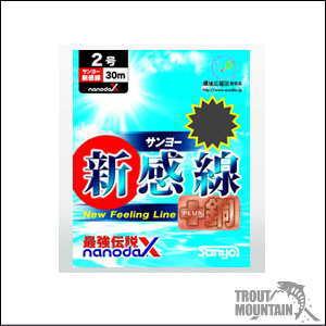 サンヨーナイロン新感線ナノダックス【3.5〜5号】【30m】