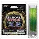 【即納】ヨツアミ/よつあみ/YGKG-soul X8 Upgrade PE【0.6号/14lb】【200m】(ジーソウルX8 アップグレードPE)